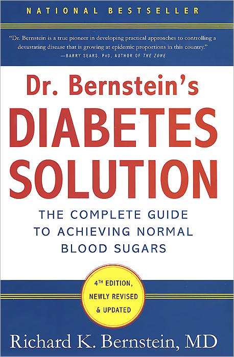 Diabetes Solution