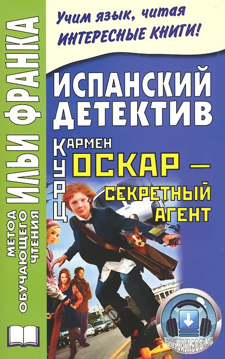 Оскар - секретный агент / Oscar, agente secreto