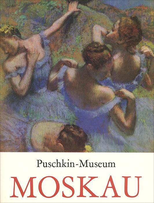 Die gemaldegalerie des Puschkin-Museums in Moskau