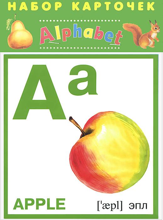 Alphabet. Азбука английская (набор из 25 карточек)