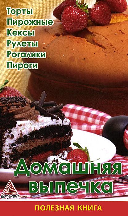Рецепты торты рулеты пироги с