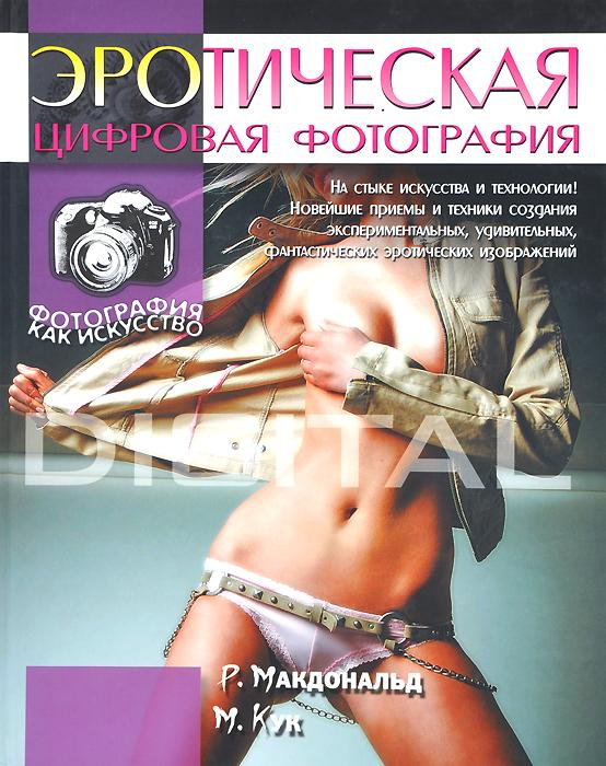 prosnulsya-nochyu-i-trahnul