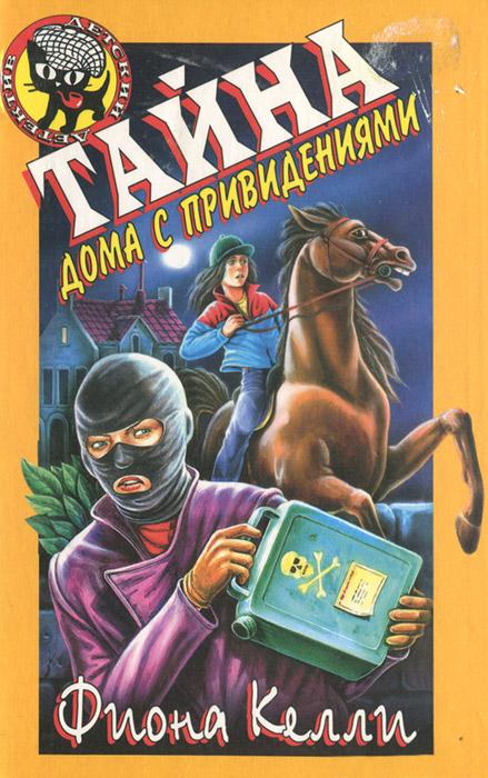 Шершеневич гражданское право читать