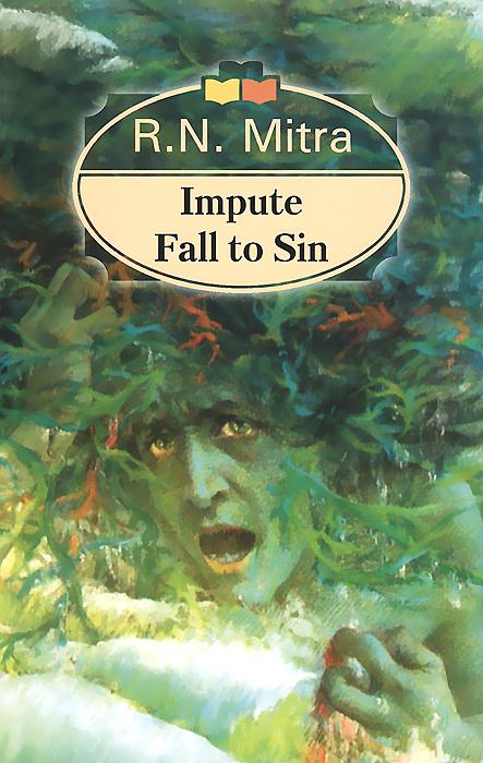 Грехопадение / Impute Fall to Sin