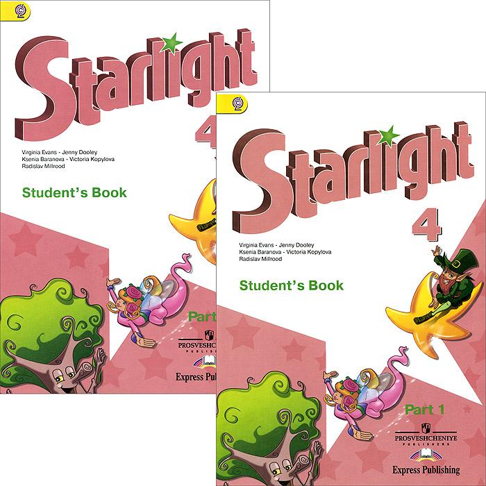Гдз 8 класс starlight student s book