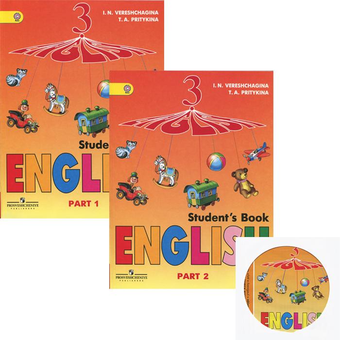 Гдз по английскому языку 6 класс ольга