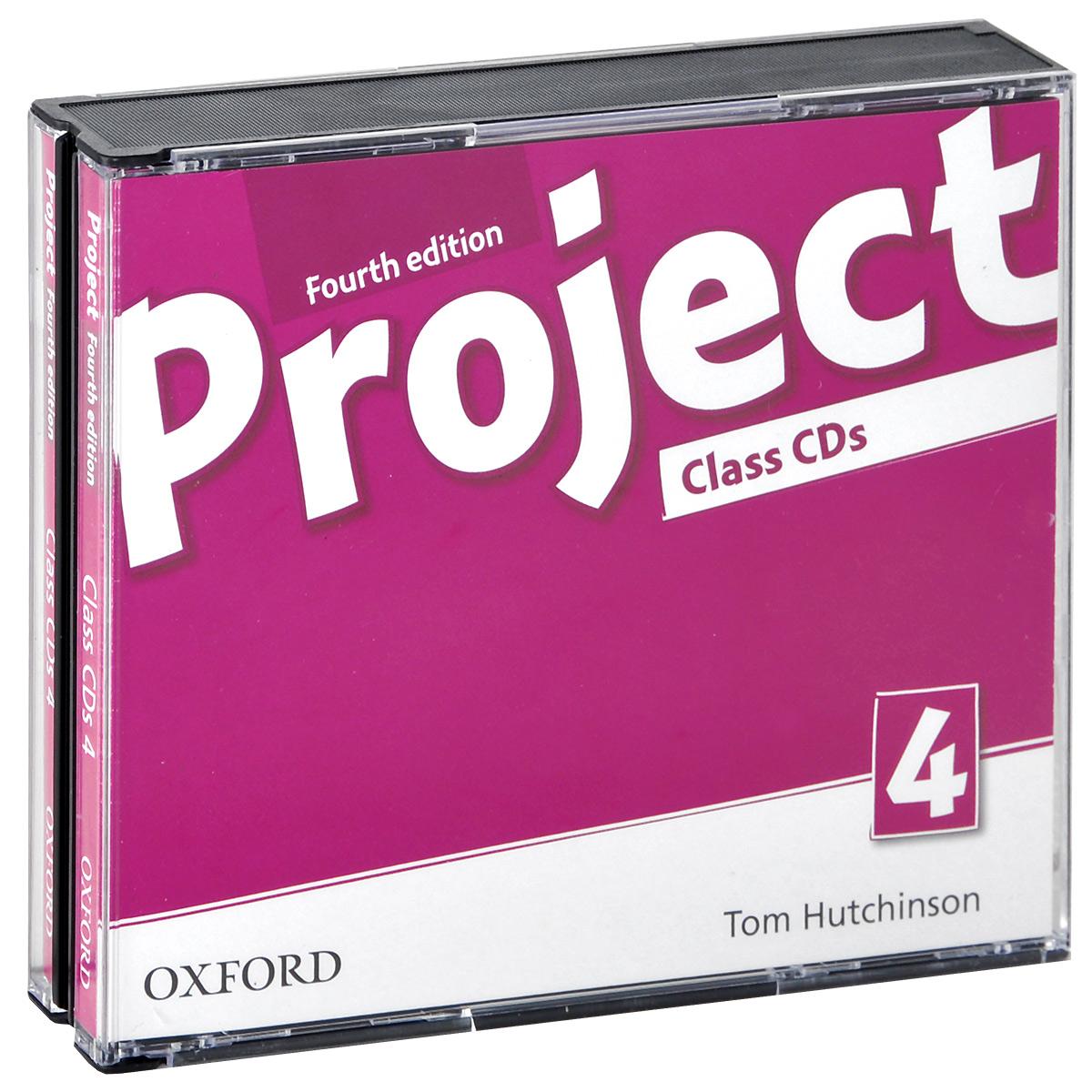 Project 4: Class CDs (��������� �� 3 CD)