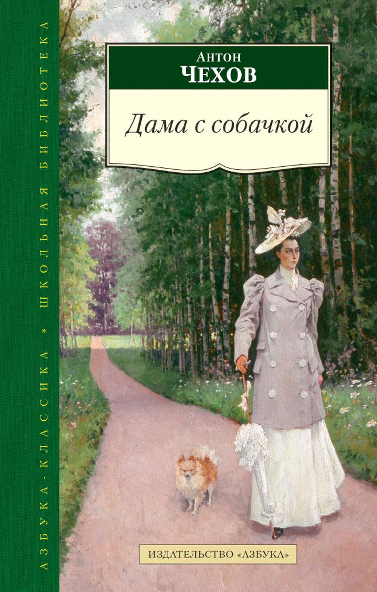 скачать книгу как познакомиться с деву