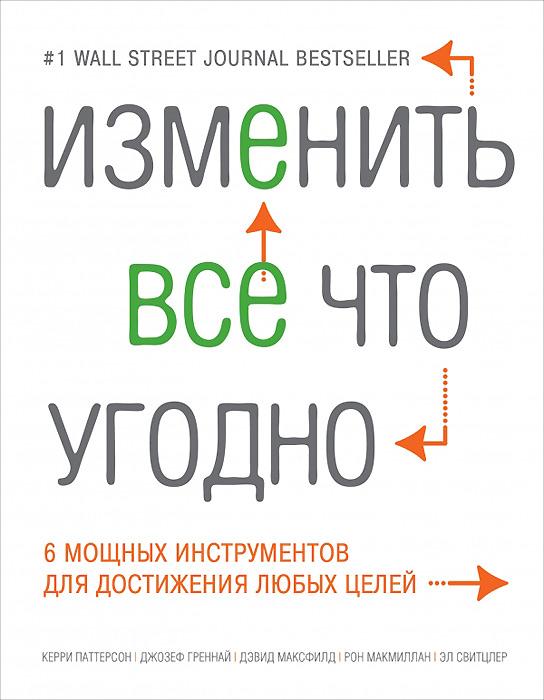 http://static.ozone.ru/multimedia/books_covers/1010372621.jpg