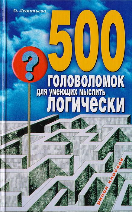 500 ����������� ��� ������� ������� ���������