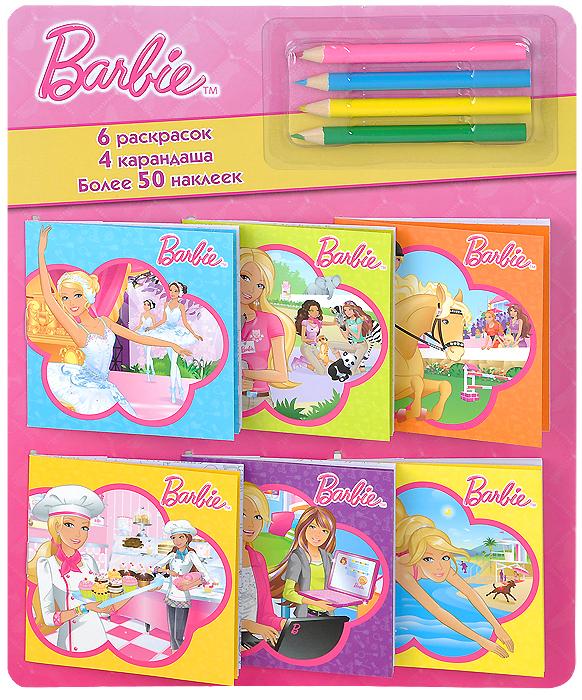 Барби. Раскраски в кармашках (комплект из 6 миниатюрных изданий + 4 карандаша и более 50 наклеек)