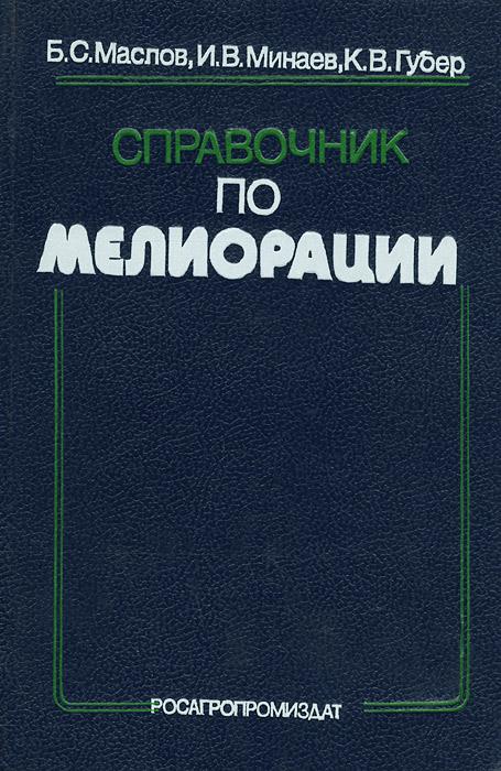 Справочник молодого зуборезчика (сильвестров бн) 1981, техническая литература, djvu, отсканированные страницы