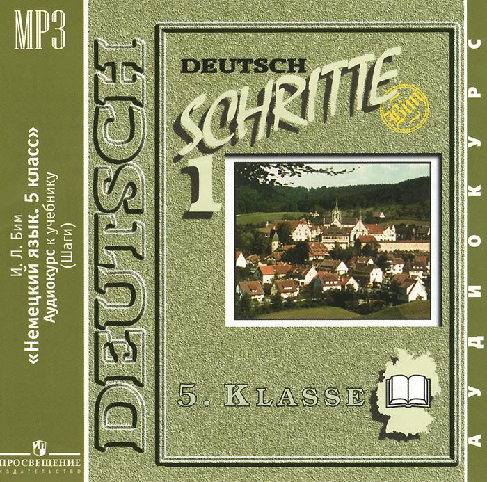 Гдз 10 Класс Немецкий язык Карелина