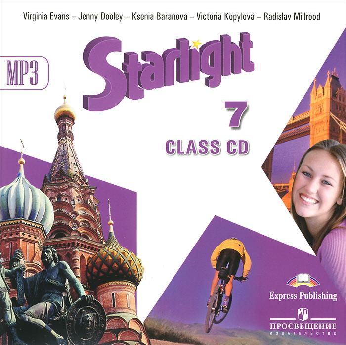 Starlight 7: Class CD / Английский язык. 7 класс. Аудиокурс для занятий в классе (аудиокурс MP3)