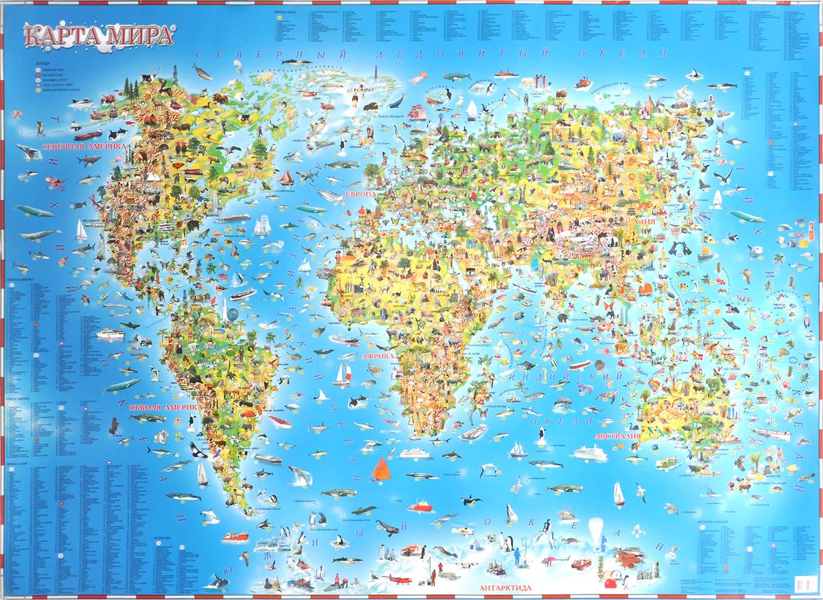Карта мира для детей12296407Карта мира для детей представляет собой великолепное пособие, способствующее развитию у школьников младшего и среднего возраста интереса к познанию географических, исторических и культурных особенностей нашей планеты. На односторонней настенной карте размерами 1080 х 780 мм показаны все континенты Земли, где цветом выделены равнинные, возвышенные и горные области. Основным содержанием карты является огромное количество иллюстраций, Распределённые по поверхности суши и водной поверхности, они отражают своеобразие животного мира и растительного покрова планеты, внешний облик представителей разных народов, особенности их занятий, наиболее известные памятники природы, архитектуры, науки и техники.