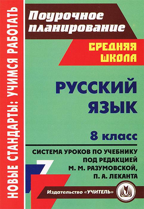 Экзамены и экзаменационные билеты по русскому языку