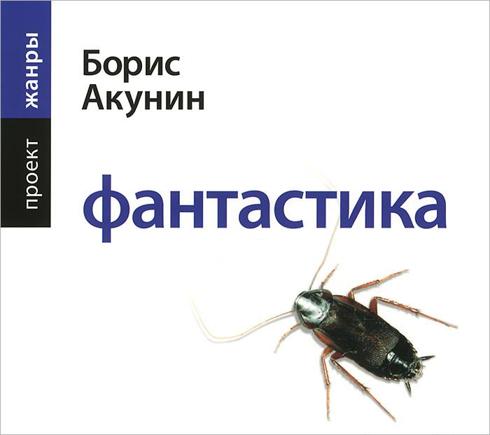 Аудиокниги чонишвили скачать бесплатно торрент mp3
