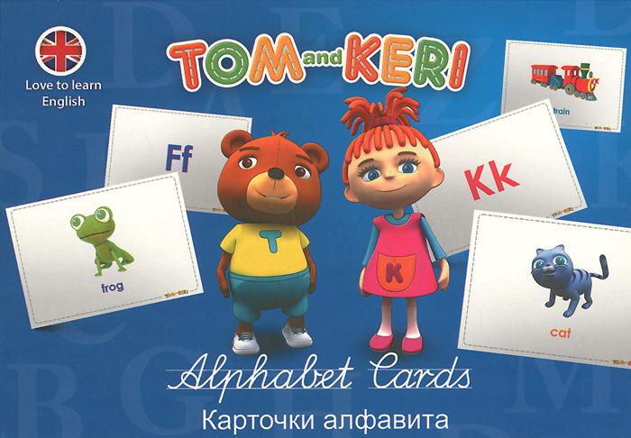 Карточки алфавита / Alphabet Cards (набор из 26 карточек)12296407КАРТОЧКИ АЛФАВИТА из серии Том и Кери предназначены для дошкольников, которые изучают английский алфавит вместе со взрослыми. Для того, чтобы установить ассоциативную связь между графическим изображением и названием каждой изучаемой буквы с сюжетом мультфильмов, все рисунки на карточках взяты из сериала Том и Кери. Для большей эффективности данное пособие рекомендуется использовать в сочетании с Азбукой и мультсериалом, входящими в комплект.