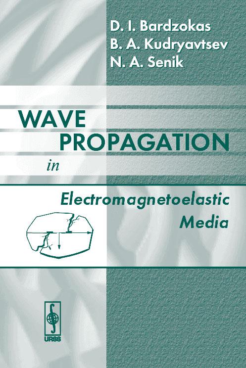 Wave Propagation in Electromagnetoelastic Media