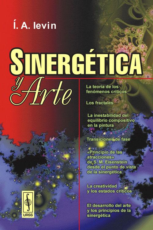 Sinergetica y arte