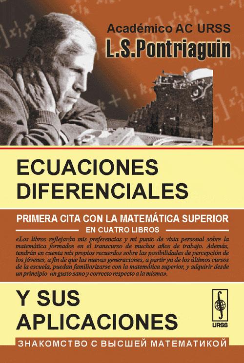 Ecuaciones diferenciales y sus aplicaciones