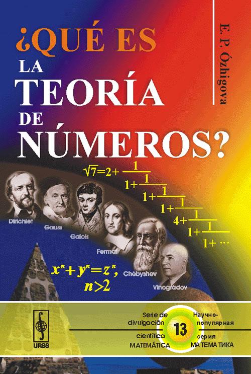 Que es la teoria de numeros?