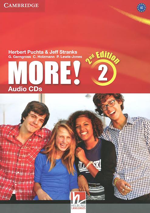 More! Level 2 (аудиокурс на 3 CD)