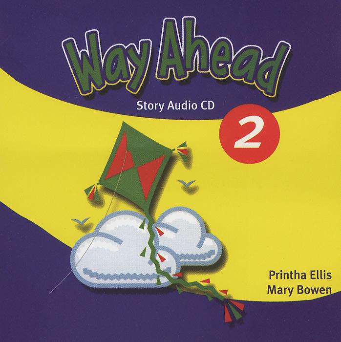 Way Ahead: New Level 2 (аудиокнига CD)