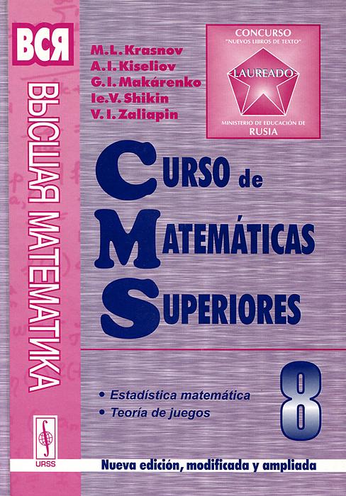 Curso de matematicas superiors: Tomo 8: Estadistica matematica: Teoria de juegos