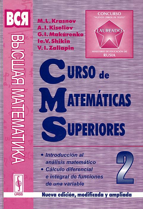 Curso de matematicas superiors: Tomo 2: Introduccion al analisis matematico: Calculo diferencial e integral de funciones de una variable