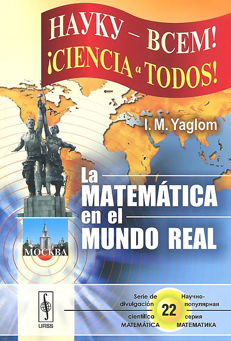 La matematica en el mundo real