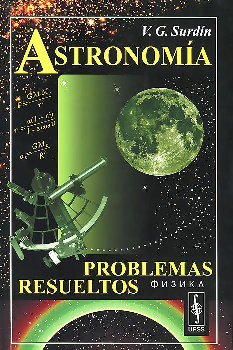 Astronomia: Problemas resueltos
