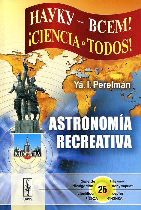 Astronomia recreativa
