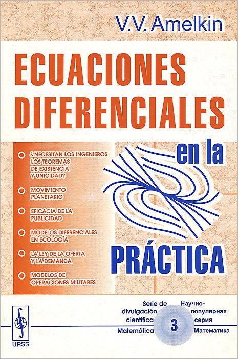 Ecuaciones diferenciales en la practica