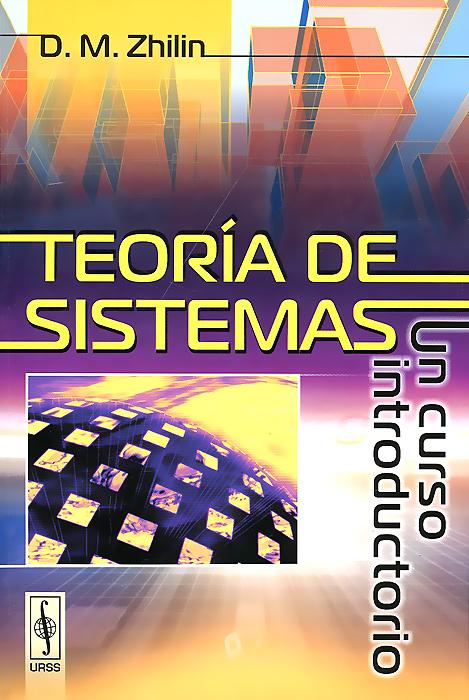 Teoria de sistemas: Un curso introductorio