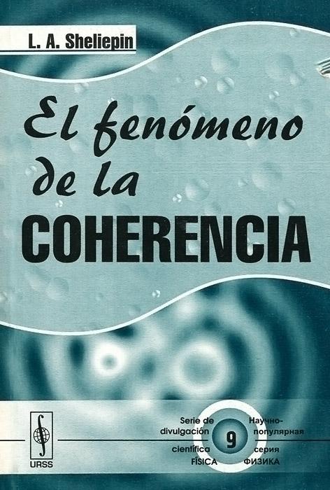 El fenomeno de la coherencia