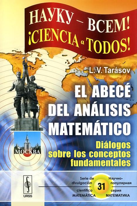 El abece del analisis matematico: Dialogos sobre los conceptos fundamentales