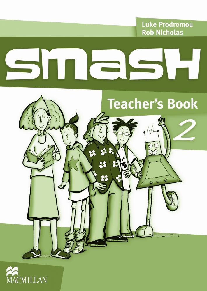 Smash 2 TB #ост./не издается#