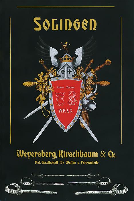 Solingen ( 5-903228-2-Х )