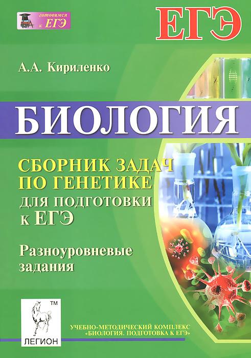 book start up a technicians