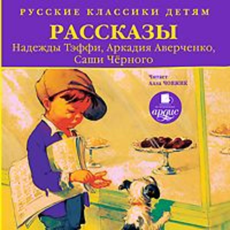 Русский инцєст рассказы 19 фотография