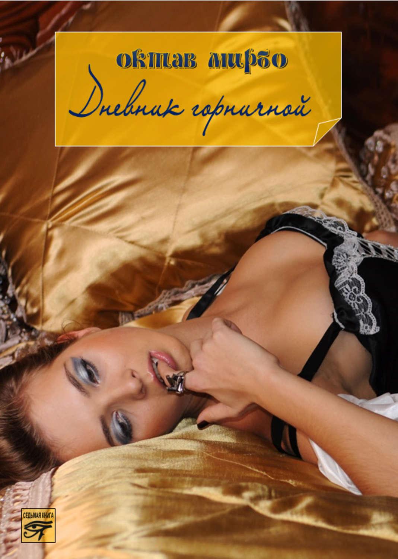 журнал проститутки кэт