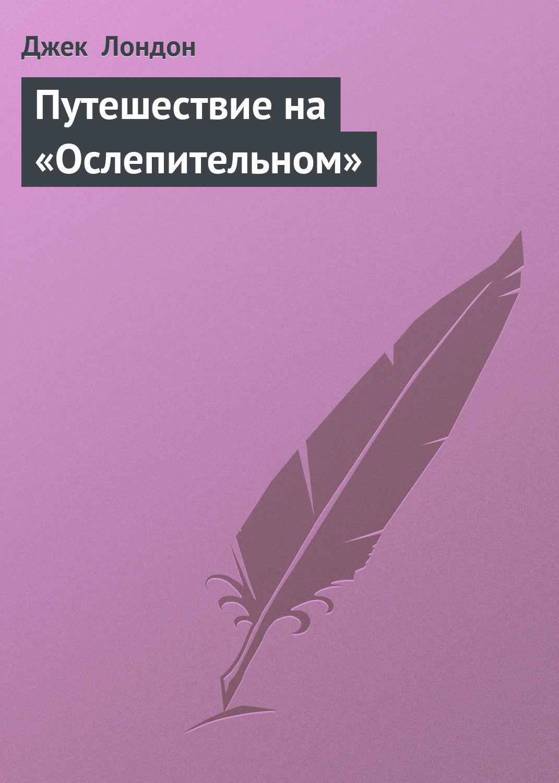 Сборник книг fb2 порно 20 фотография