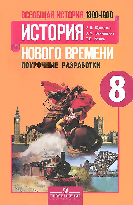 Логинов кв-2 читать