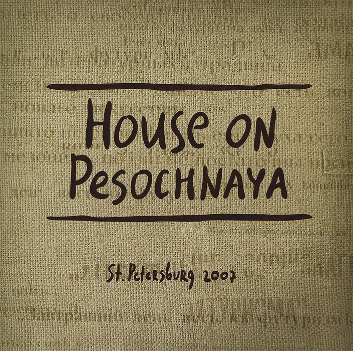 House on Pesochnaya