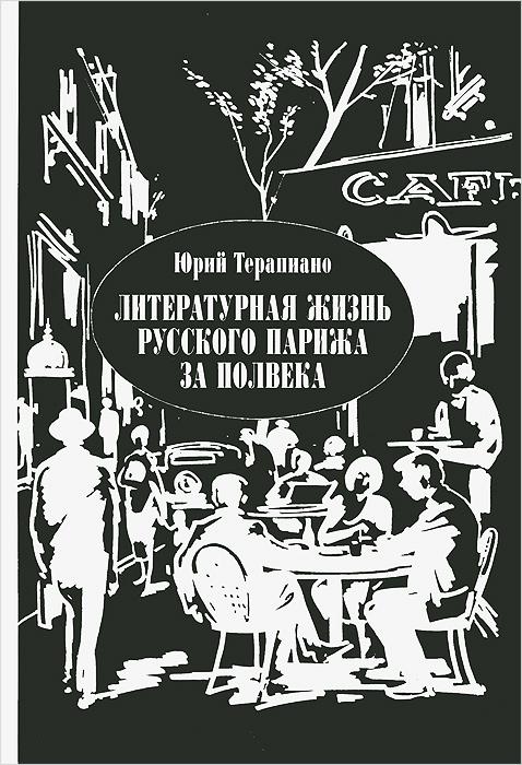 ������������ ����� �������� ������ �� �������. 1924-1974