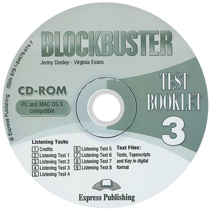 Blockbuster 3: Pre-Intermediate (аудиокурс CD)