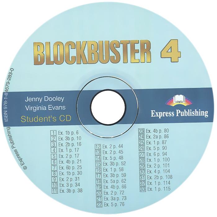 Blockbuster 4: Intermediate (аудиокурс CD)