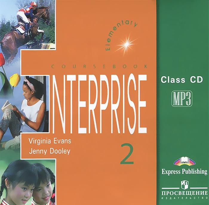 Enterprise 2: Elementary: Class CD (аудиокурс CD)