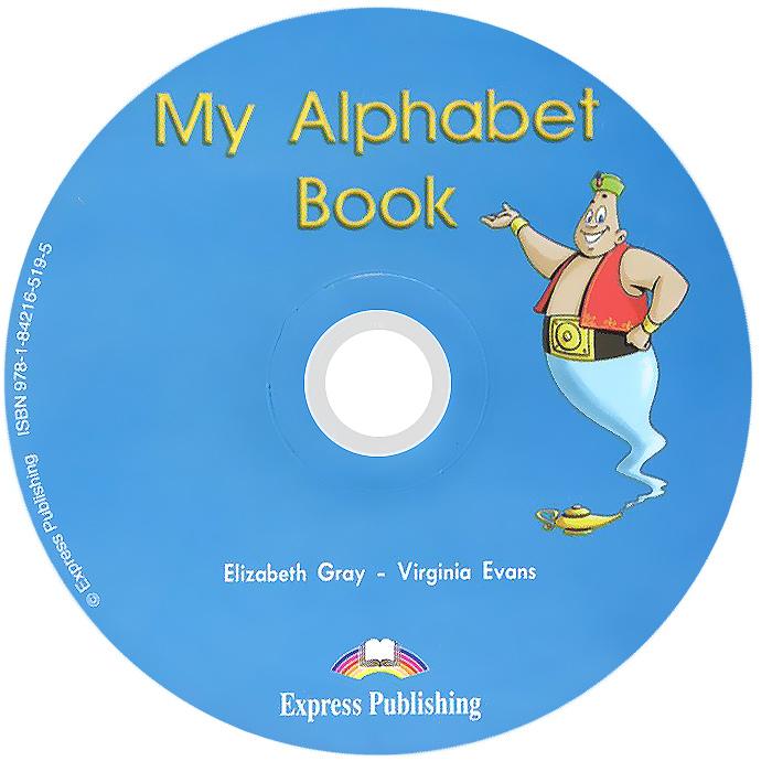 My Alphabet Book (аудиокурс CD)